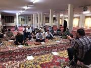 برگزاری  کارگاه یک روزه استعداد سنجی گروه های همکار قرارگاه جهادی ستاد در استان آذربایجان شرقی