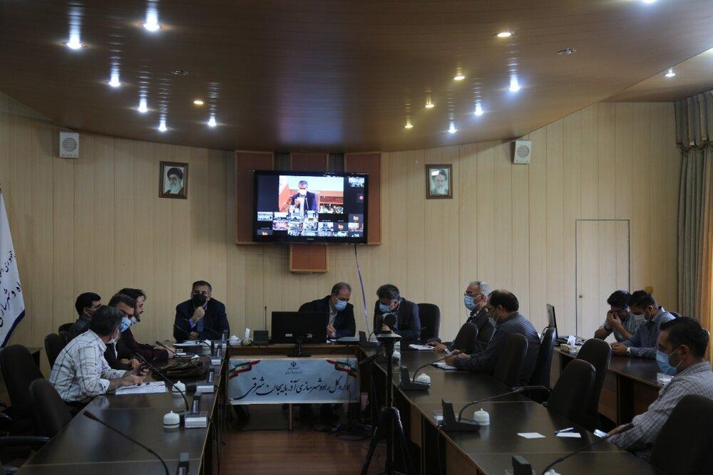 ویدئو کنفرانس مسکن و شهرسازی تبریز