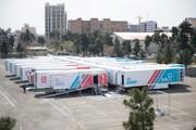بیمارستان سیار ستاد اجرایی فرمان امام در کنار بیمارستان میلاد تهران مستقر شد.