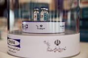 ۳۰۰ هزار دوز واکسن کوو ایران برکت تحویل وزارت بهداشت شد