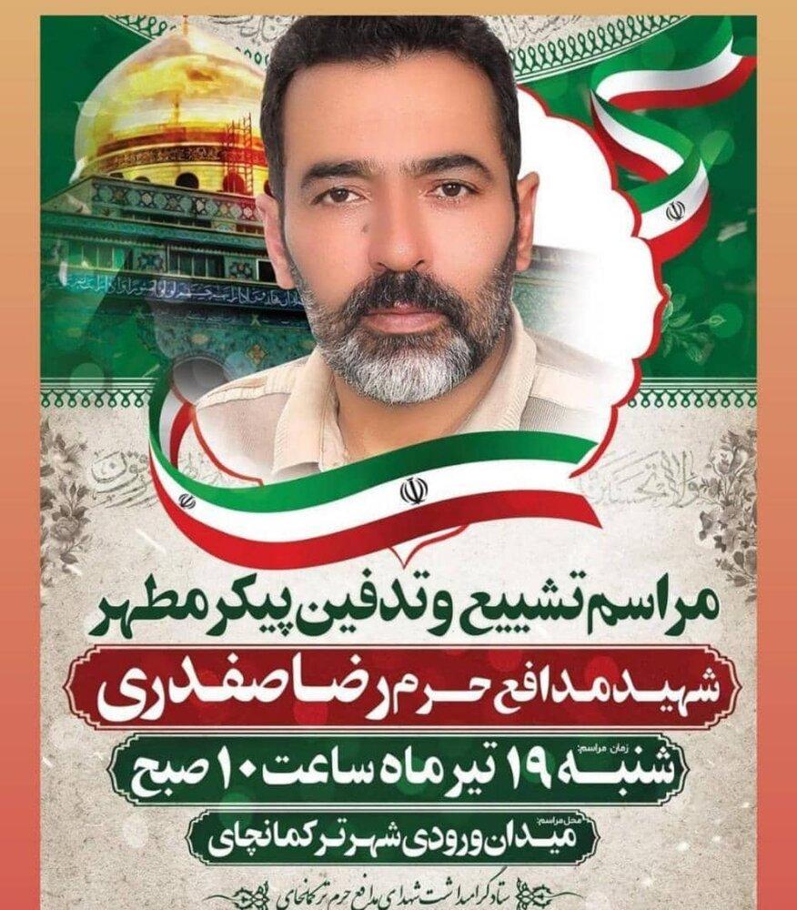 تبریک و تسلیت رئیس ستاد اجرایی فرمان امام درپی شهادت یک جهادگر بسیجی در دفاع از حرم اهلبیت