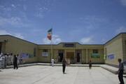 """ساخت ۱۷۵ """"مدرسه برکت"""" در سیستان و بلوچستان با سرمایهگذاری  ۸۰۲ میلیاردی ستاد اجرایی فرمان امام"""