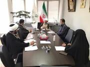تشکیل شورای اجتماعی استان آذربایجان شرقی