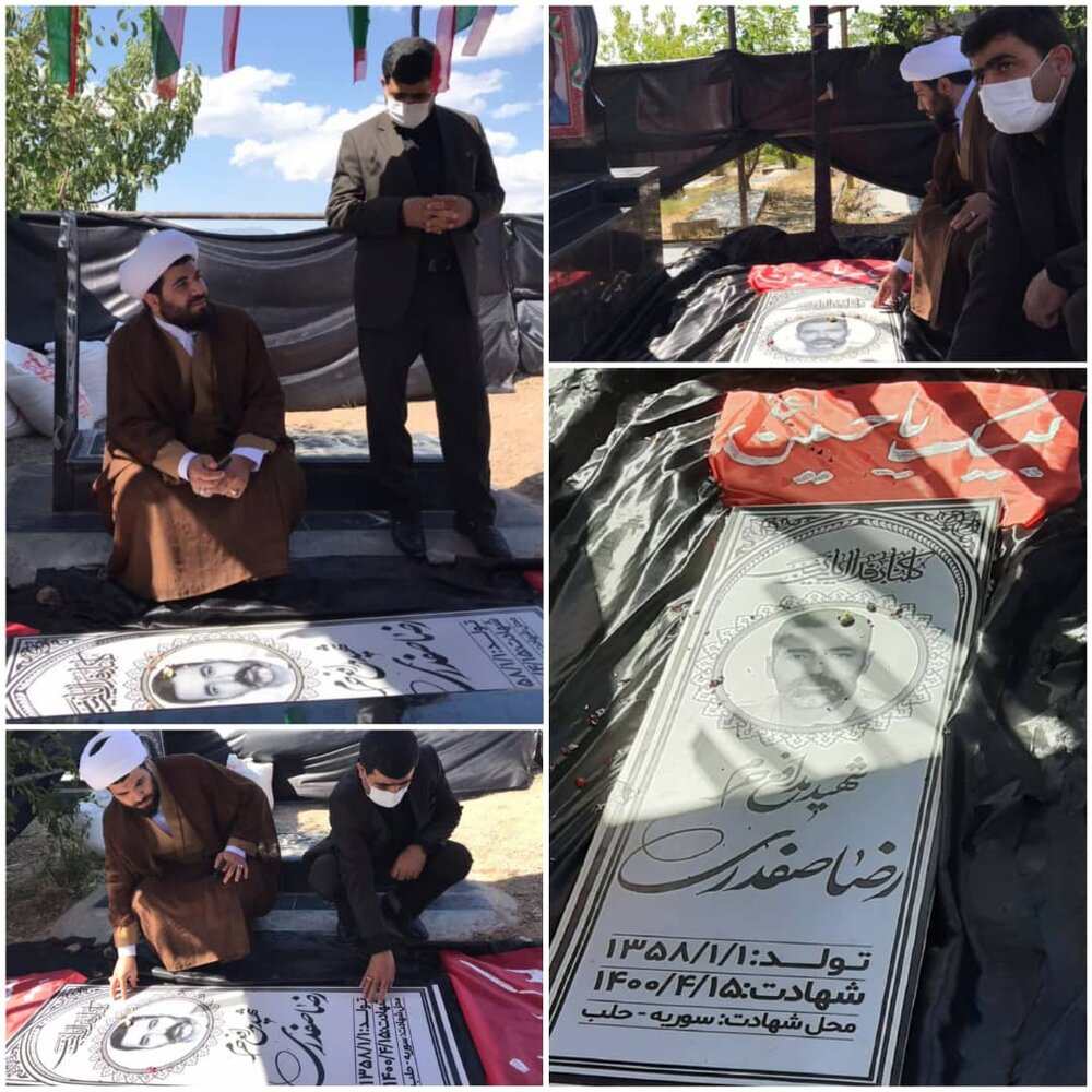 تقدیم پیام تسلیت جناب آقای دکتر مخبر به خانواده شهید صفدری