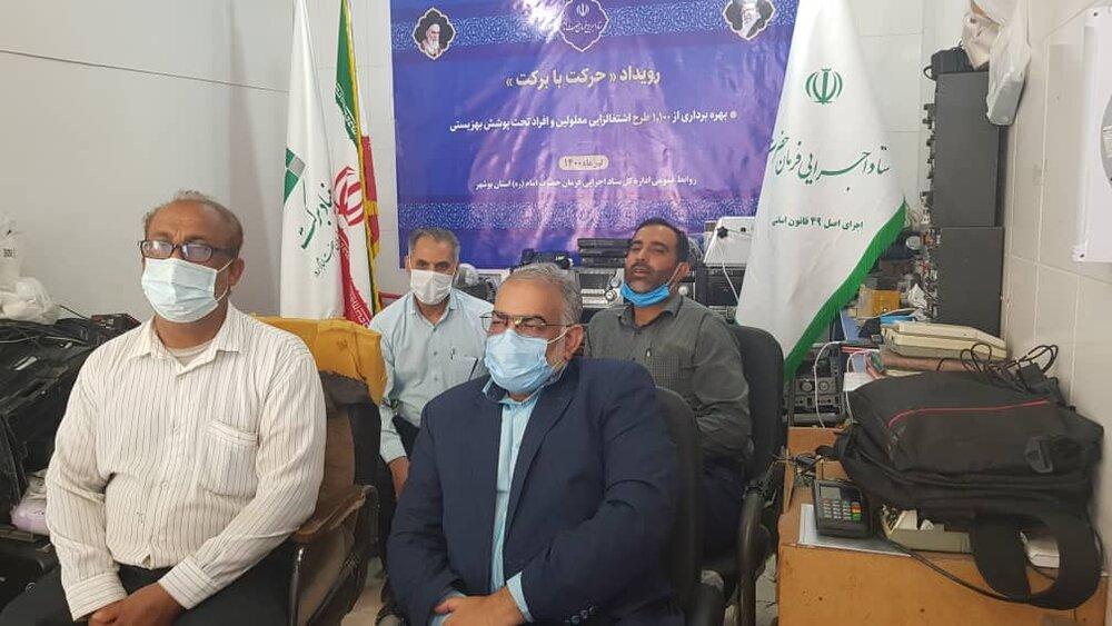پخش مصاحبه صدا و سیمای بوشهر با کارآفرین معلول از بندر دیر