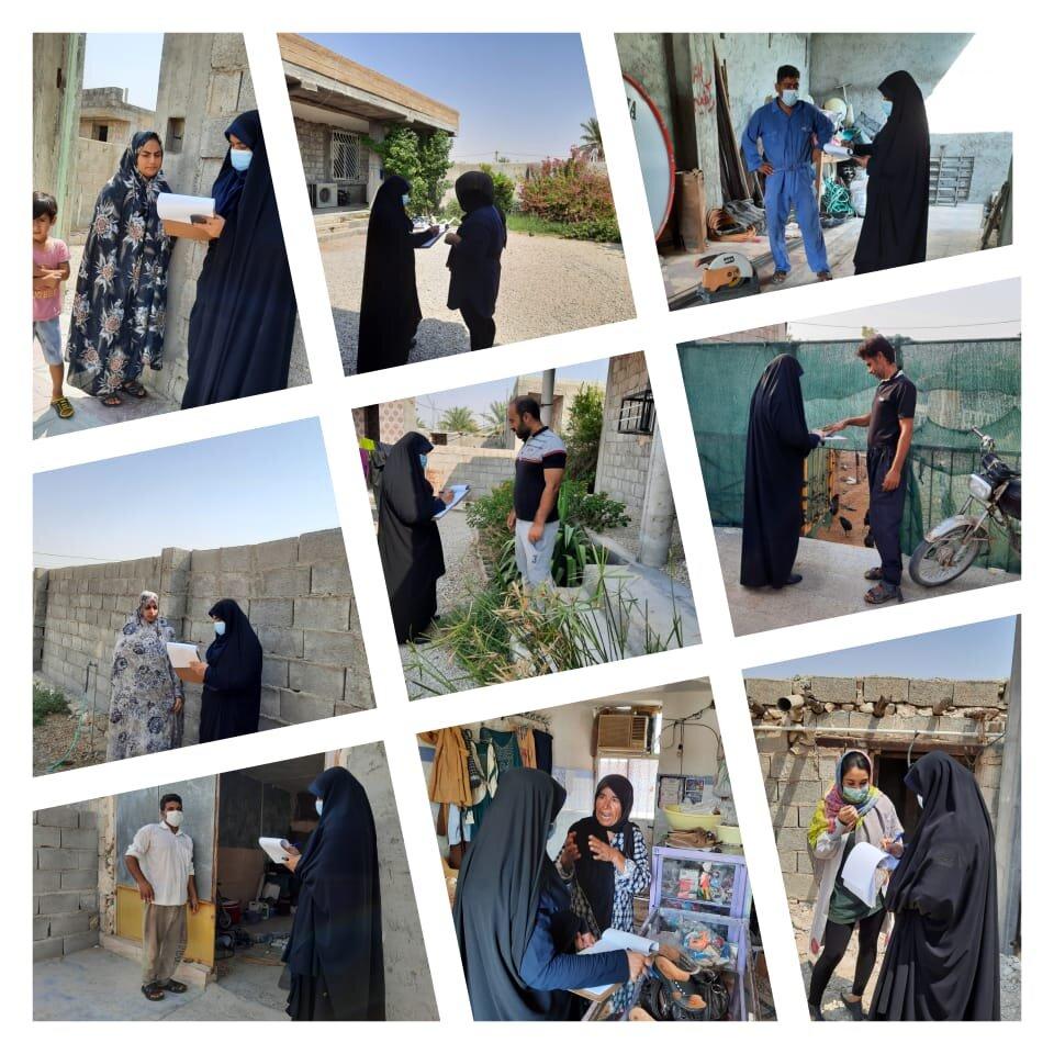 اهلیت سنجی روستای سنا درشهرستان دشتی