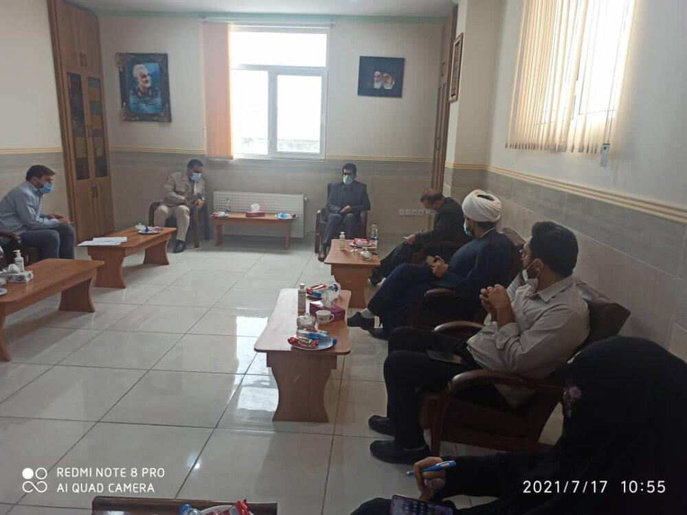 اولین جلسه شورای اجتماعی ستاد اجرایی فرمان امام استان کهگیلویه و بویراحمد برگزار شد