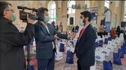 خبر خوش ستاد اجرایی فرمان حضرت امام (ره) البرز و غرب تهران برای درمان ناباروری