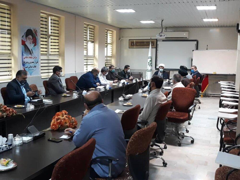 جلسه هماهنگی برنامه جشن غدیر در استان با حضور مدیران مرتبط استانی