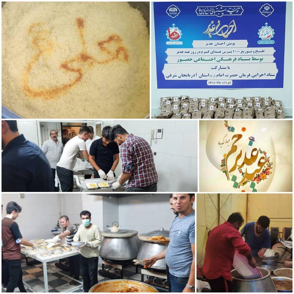 با مشارکت بنیاد احسان ستاداجرایی فرمان حضرت  امام (ره)در استان آذربایجان شرقی انجام شد