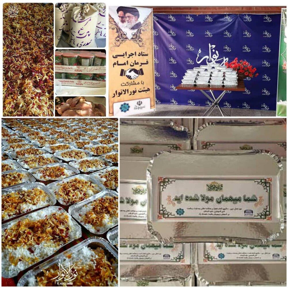احسان غدیر آذربایجان شرقی