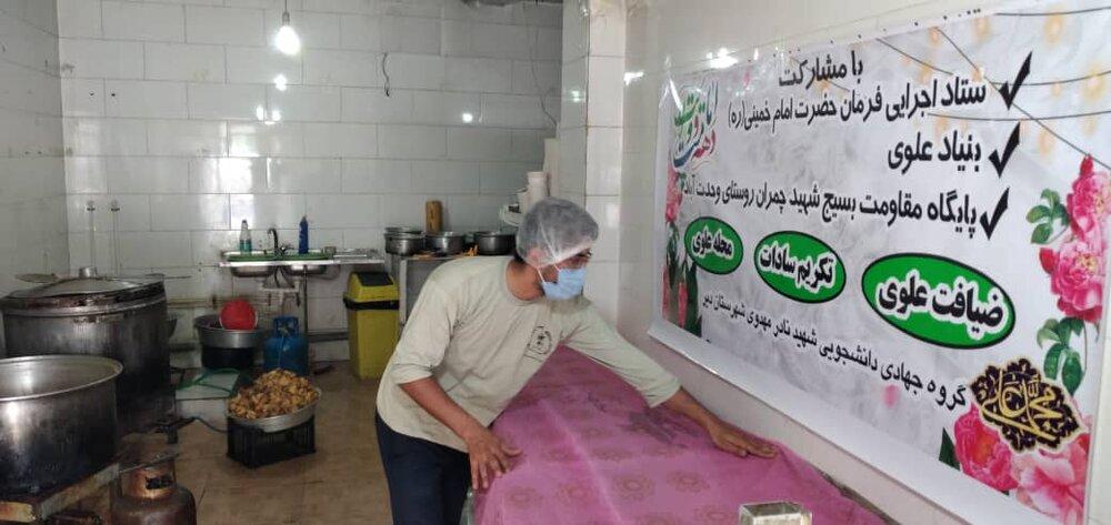 کلیپی کوتاه از توزیع پرسهای غذا در احسان غدیر توسط گروه شهید نادر مهدوی شهرستان دیر