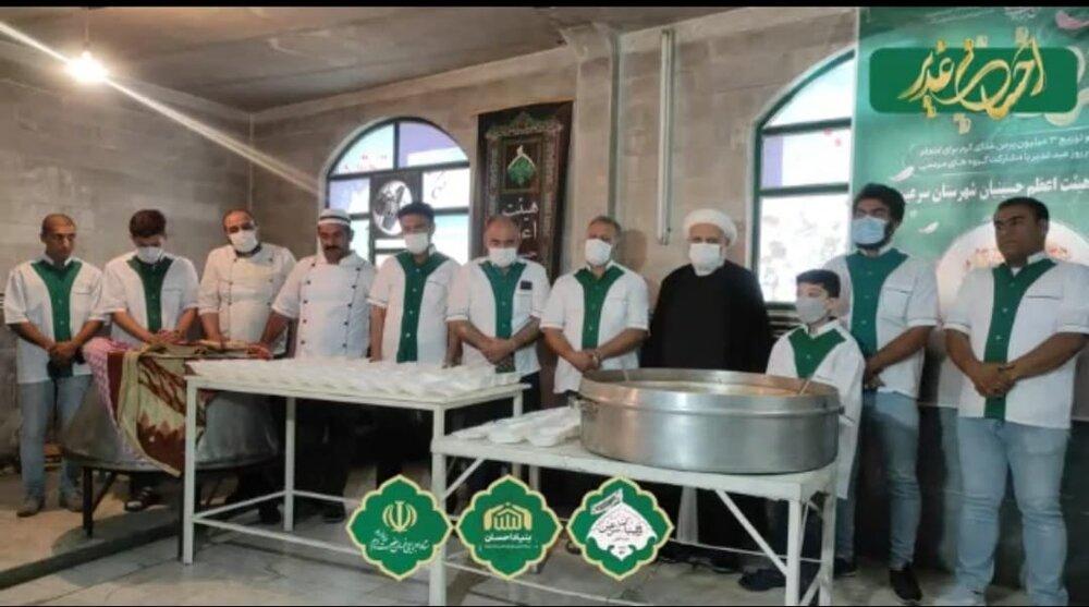 با مشارکت بنیاد احسان ستاداجرایی فرمان حضرت امام (ره)در استان اردبیل انجام شد