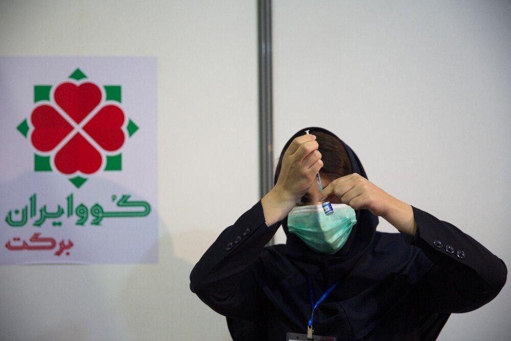 راهاندازی یک پایگاه واکسیناسیون عمومی در تهران توسط ستاد اجرایی فرمان امام
