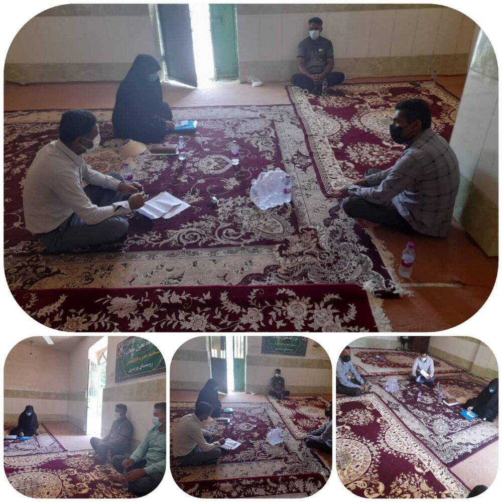 تشکیل کارگروه توسعه اشتغال روستای وزیری، بخش بیکاه، شهرستان رودان استان هرمزگان