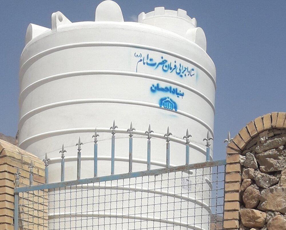 کمک 1 میلیارد و 200 میلیون ریالی ستاد اجرایی فرمان امام(ره) به تامین آب روستاهای استان یزد