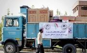 اهدایی 94 سری جهیزیه به زوج های جوان استان زنجان در سال جاری