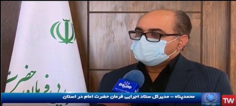 گزارش خبری تسهیلات قرض الحسنه اشتغال توسط بنیاد برکت استان یزد
