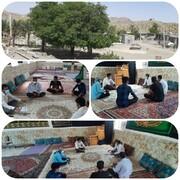 اهلیت سنجی رسته های شغلی روستای بیسکاو، بخش مرکزی، شهرستان بشاگرد استان هرمزگان