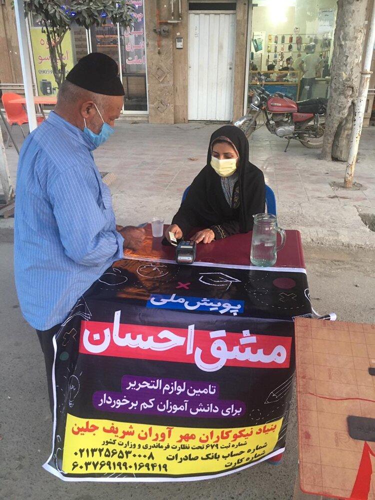 استقرار جایگاه مشق احسان در شهر جلین گرگان