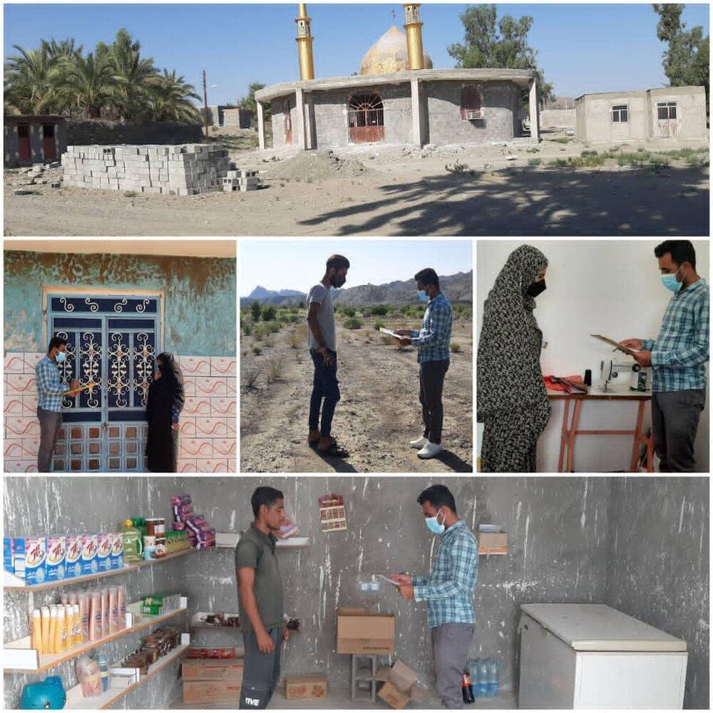 اهلیت سنجی رسته های شغلی روستای بیکهنو، بخش گوهران، شهرستان بشاگرد استان هرمزگان