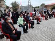 افتتاحیه مرکز نیکوکاری حضرت فاطمه زهرا (س) در روستای چهارده