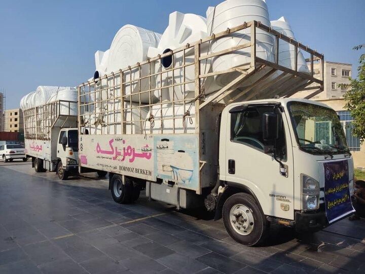 اختصاص تعداد 43 مخزن آب 10 و 50 هزار لیتری  برای آب رسانی در مناطق محروم روستایی استان هرمزگان