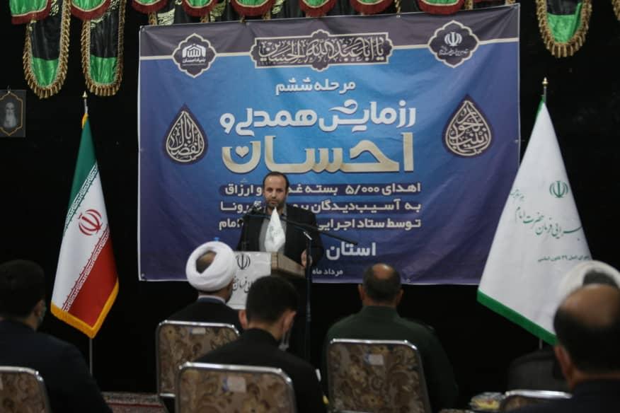 توزیع 15هزار بسته معیشتی، بهداشتی و کمک تحصیلی در استان
