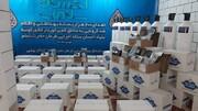 کمک ۵ میلیارد تومانی به حوزه درمان بوشهر