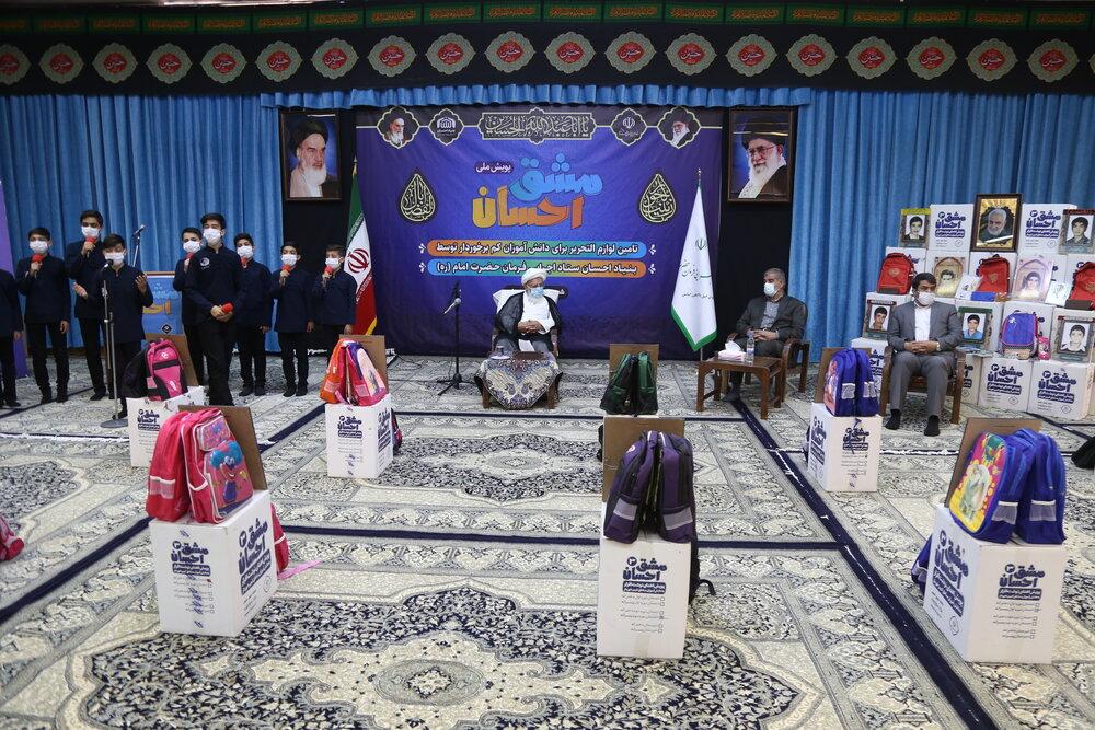 پویش مشق احسان در استان یزد اجرا شد