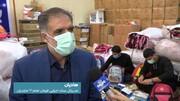 اهدای 7000 بسته لوازم تحریر در پویش مشق احسان مازندران
