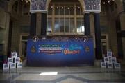 آغاز پویش مشقاحسان با توزیع ۳۲۰ هزار بسته لوازمتحریر در مناطق محروم توسط ستاد اجرایی فرمان امام