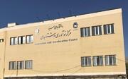 ایجاد و راهاندازی مرکز نوآوری همدان با همکاری ستاد اجرایی فرمان امام