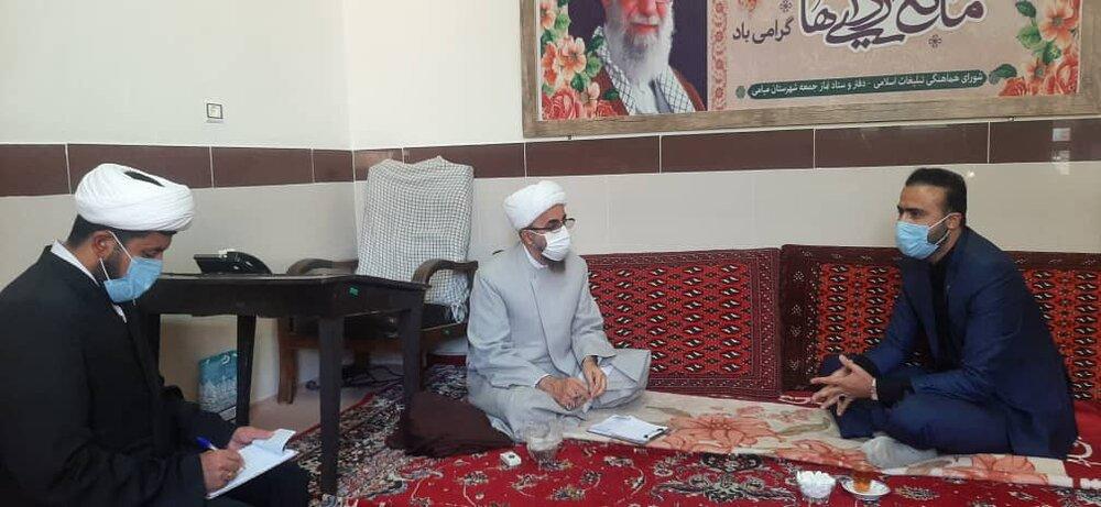 دیدار مدیر کل ستاد اجرایی فرمان امام(ره) استان سمنان با نماینده ولی فقیه در شهرستان میامی