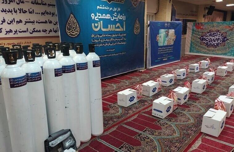 ششمین مرحله رزمایش احسان و همدلی در بوشهر اجرا شد