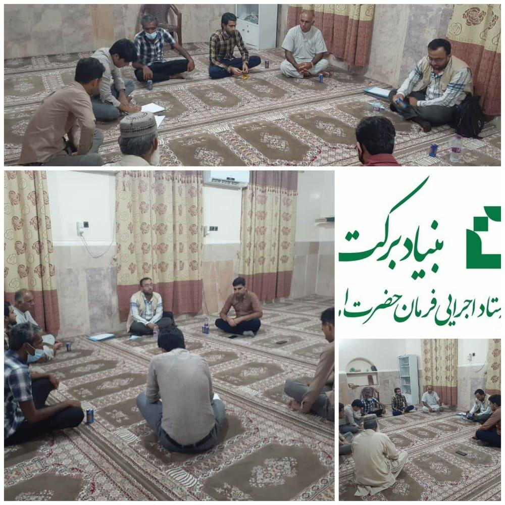 تشکیل کارگروه توسعه اشتغال روستای سیکویی، بخش مرکزی، شهرستان سیریک، استان هرمزگان