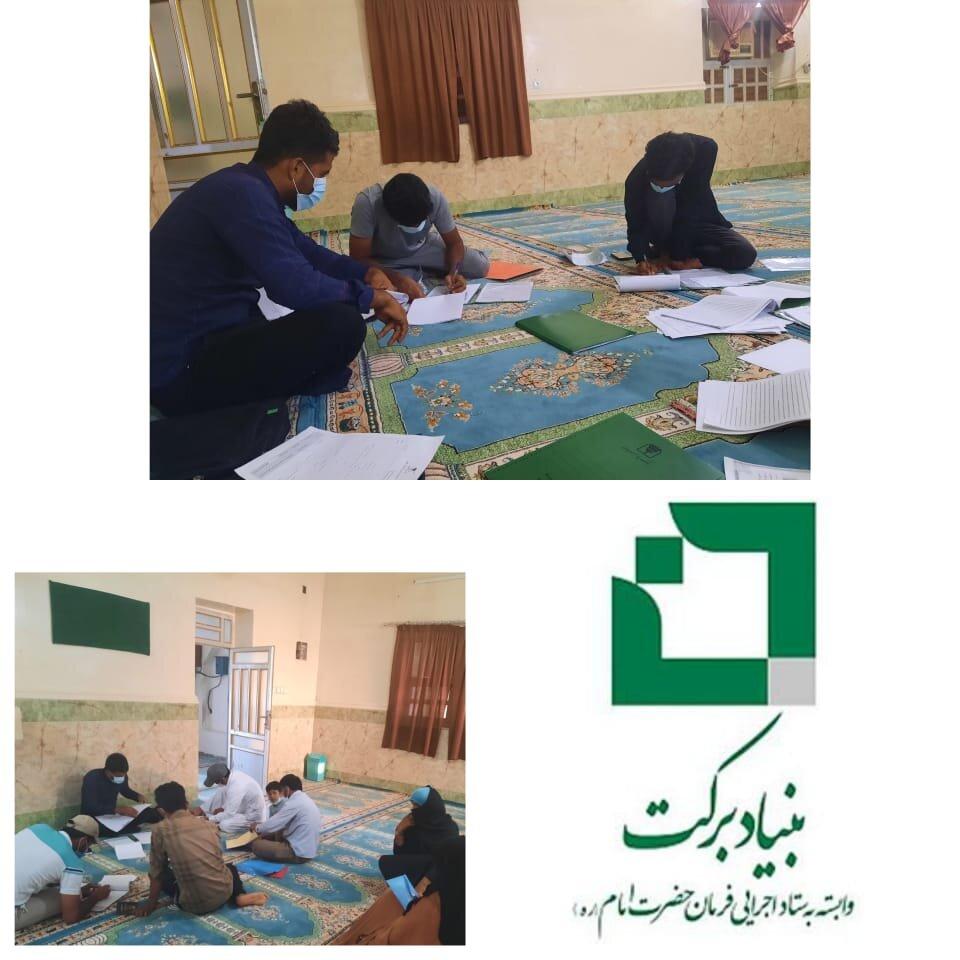 تکمیل پرونده های بانکی متقاضیان ایجاد شغل روستای کوئیک پایین, بخش مرکزی، شهرستان جاسک، استان هرمزگان