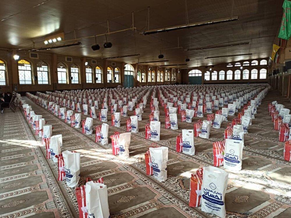 توزیع 9 هزار بسته معیشتی و آموزشی توسط ستاداجرایی در استان کهگیلویه و بویراحمد