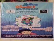 برپایی غرفه جمع آوری نوشت افزار برای کودکان کم برخوردار شهرستان گناوه در روستای گشویی