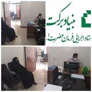 جلسه با معاونت جهاد کشاورزی شهرستان سیریک، استان هرمزگان