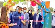 ۹ فضای آموزشی با ۳۳ کلاس درس با مشارکت بنیاد برکت در استان هرمزگان افتتاح شد