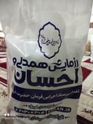 توزیع بسته های معیشتی (فاز اول مرحله ششم) توسط گروه جهادی امام محمد باقر علیه السلام شهرستان گناوه استان بوشهر