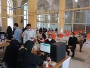 افتتاح مرکز واکسیناسیون در مصلی کرج