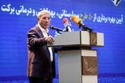 بازتاب افتتاح ده ها طرح بیمارستانی و درمانی در مناطق محروم توسط ستاد اجرایی فرمان امام، در خبر ۱۴