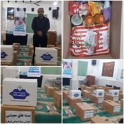 آماده سازی و توزیع بسته های معیشتی  اهدایی بنیاد احسان  توسط گروههای جهادی  شهرستان  عسلویه  استان بوشهر