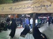 برپایی موکب برکت احسان در گلستان شهدای اصفهان