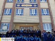 احداث بیش از ۸۱۵ کلاس درس توسط بنیاد برکت وابسته به ستاد اجرایی فرمان حضرت امام(ره) در استان سیستان و بلوچستان