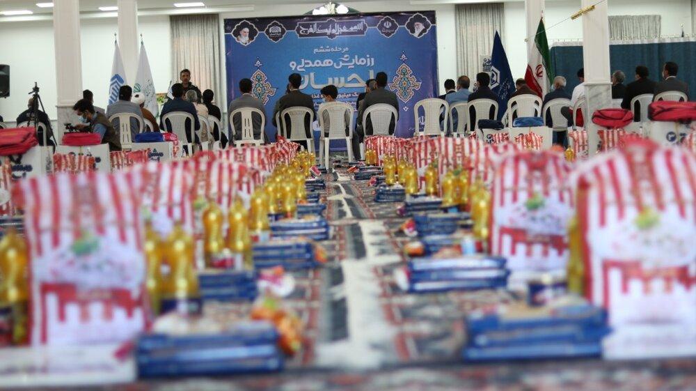 ششمین مرحله رزمایش همدلی و احسان برای یاری نیازمندان در خراسان جنوبی برگزار شد.