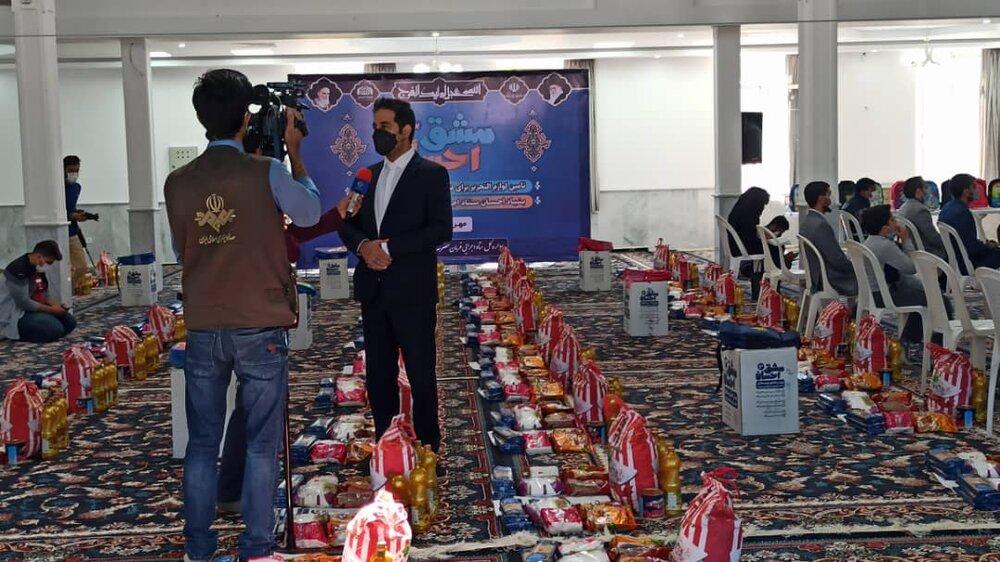 توزیع ۹۹۰۰ بسته حمایتی توسط ستاد اجرایی فرمان امام خراسان جنوبی